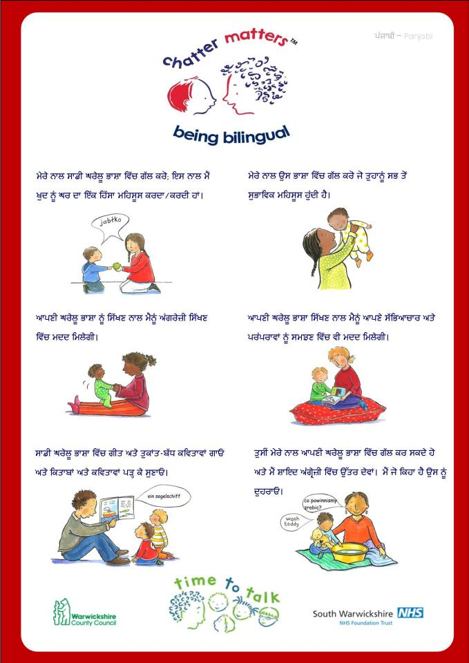Bilingual Poster Punjabi for website